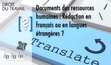 Ressources humaines documents en fran ais avocat - Cabinet d avocat specialise en droit du travail ...